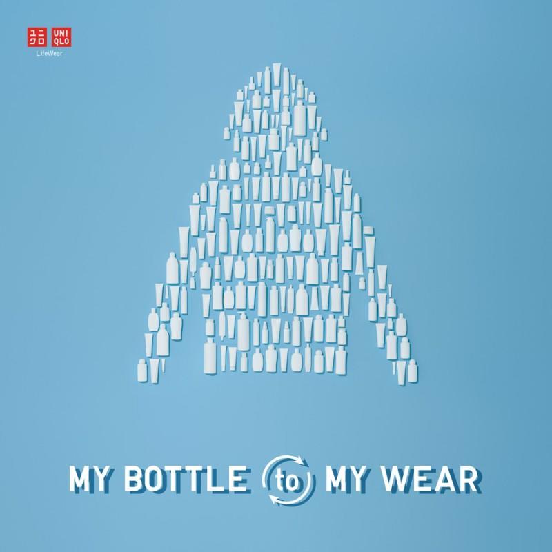 使用済み日焼け止めボトルで$5ゲット from Uniqlo