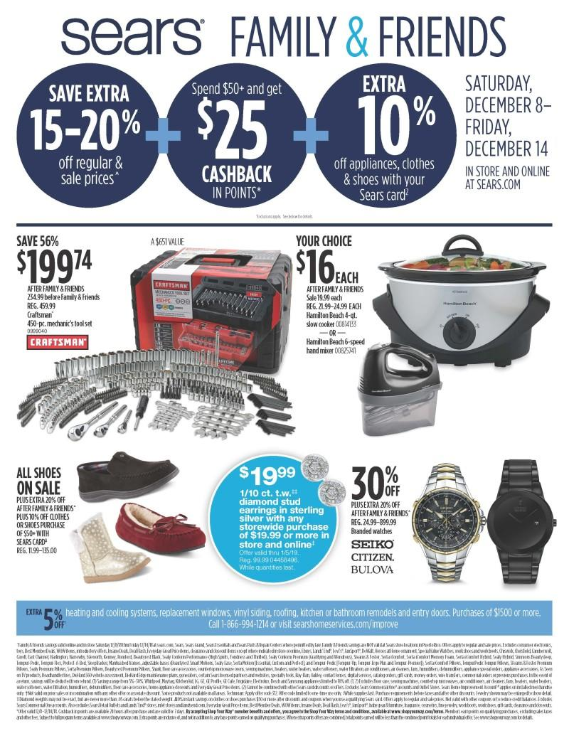 Family & Friends Multi-Day Event from Sears