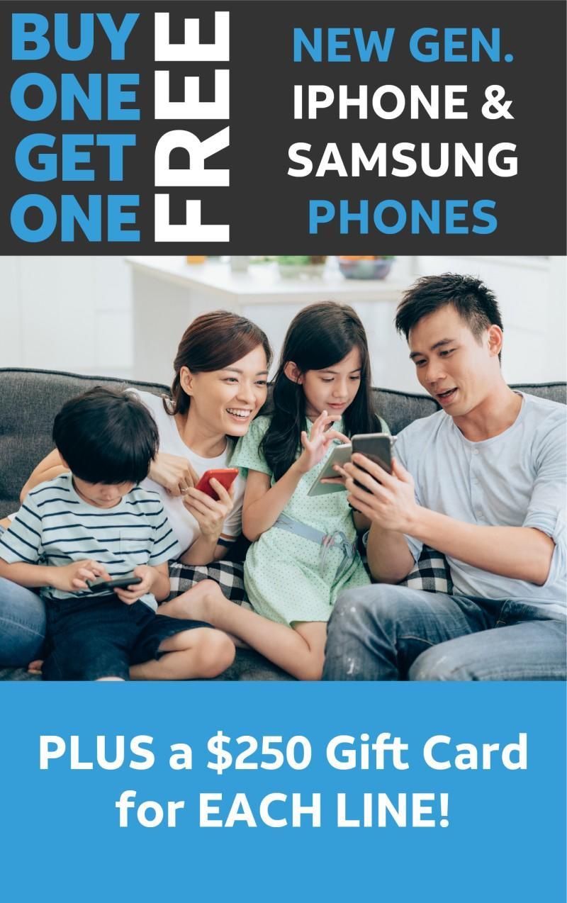 Whole family need new phones?