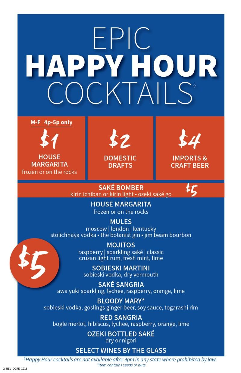 LEGENDARY HAPPY HOUR AT KONA GRILL from Kona Grill