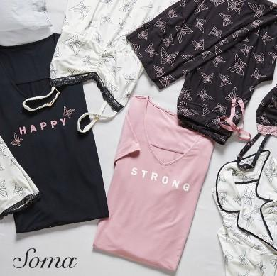 Style that gives back from Soma Intimates