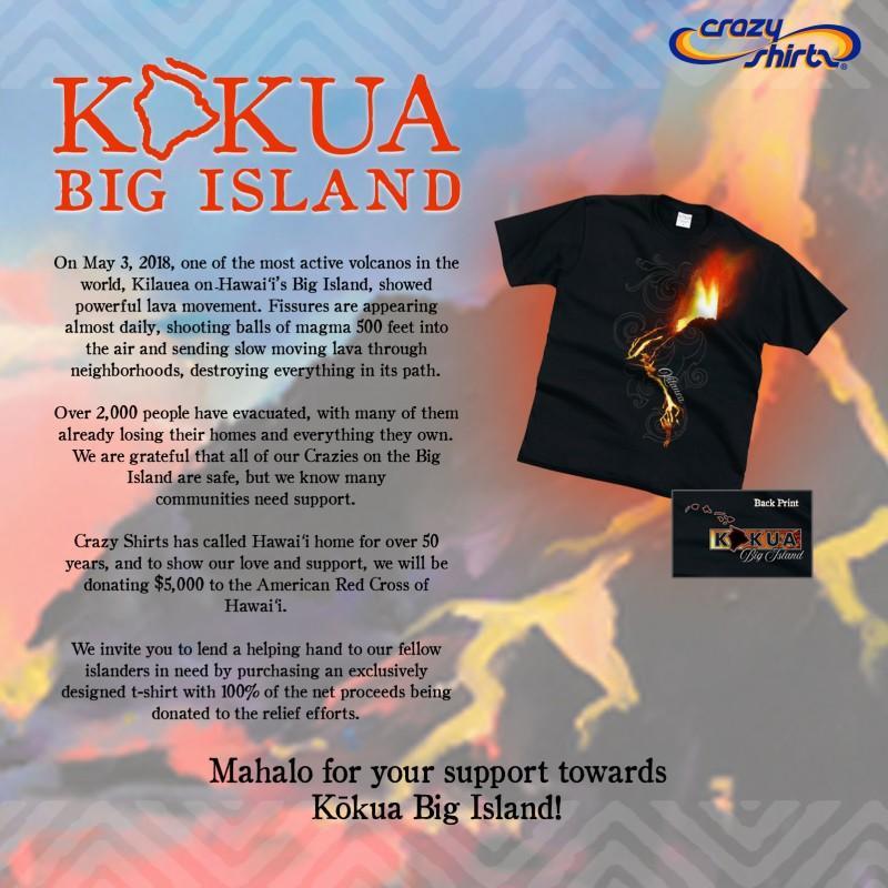 Kokua Big Island T-shirt from Crazy Shirts