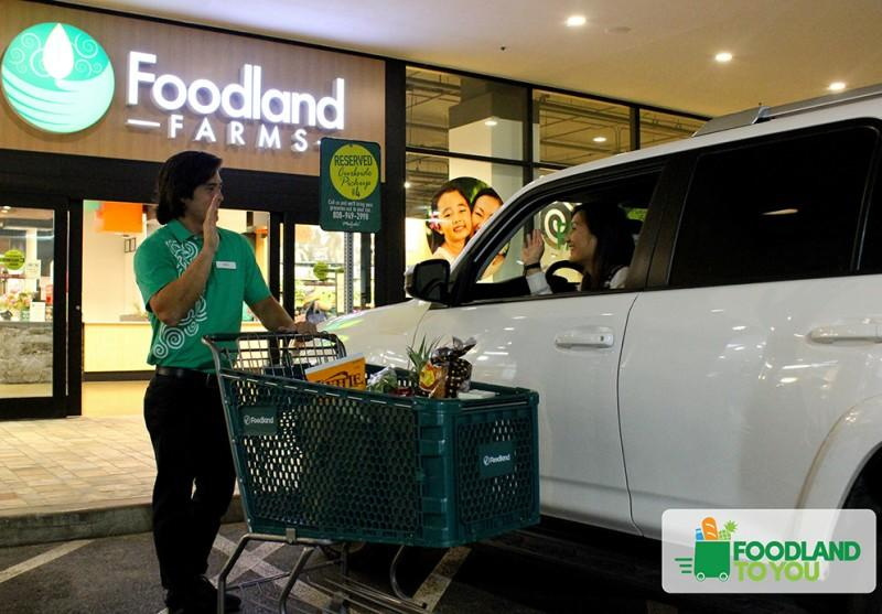 Foodland to You from Foodland Farms