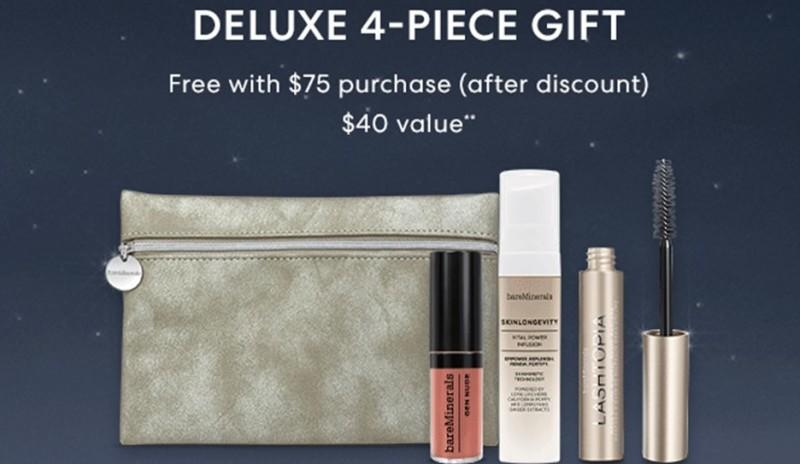 Gift with Purchase Offer from bareMinerals