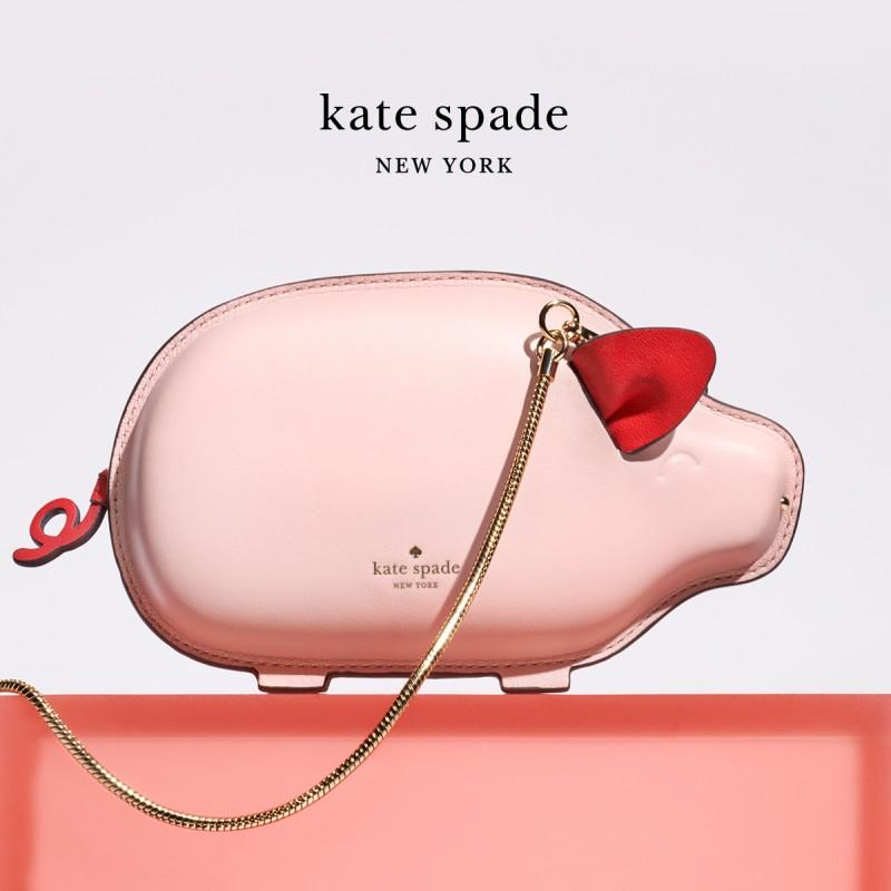 Lunar New Year from kate spade new york